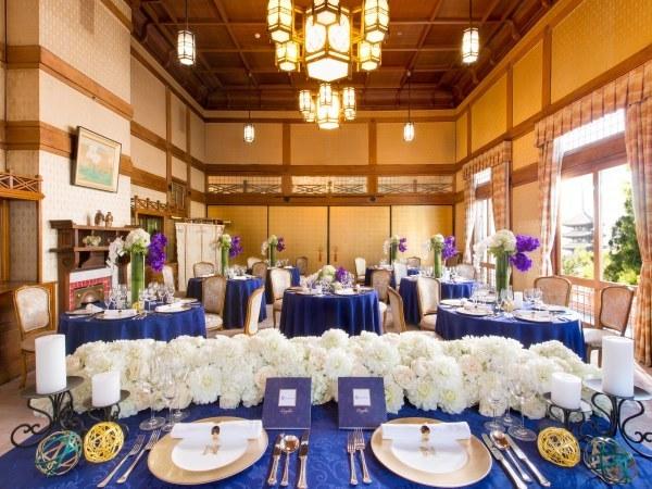 奈良ホテルのご披露宴会場