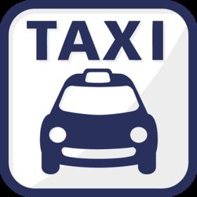 【無料送迎】×【タクシー】