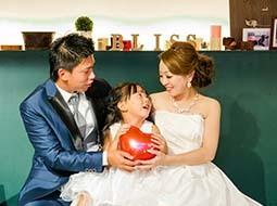 子供と一緒♪パパ&ママ結婚式