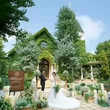 自然に囲まれた独立型教会。少人数ウェディングにぴったり!