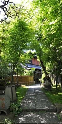 日本料理小や町 結婚式
