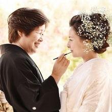 人気の和婚