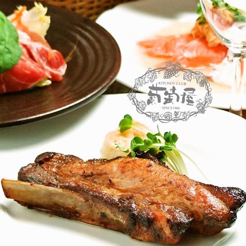 普段はレストランとして営業、地元のポーク料理が得意です。