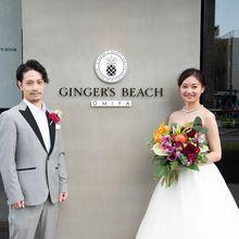 ジンジャーズビーチ大宮【Ginger's Beach Omiya】